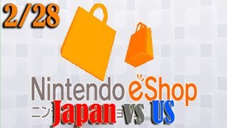 Japan vs US eShop Updates (February 28, 2013) (Plus Spotpass/DLC info on AC and FE)