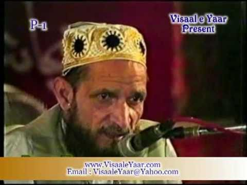 PUNJABI NAAT(Shan Wakhra Amina Dey.P-1)MUHAMMAD ALI ZAHOORI.BY Visaal