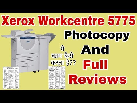 Xerox Workcentre 5775 In Full Information And Reviews Hindi