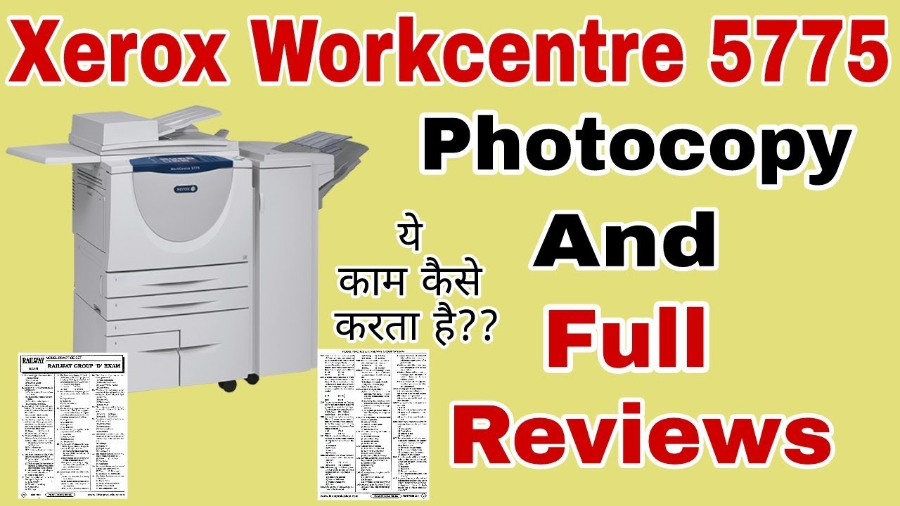 Xerox Workcentre 5775 In Full Information And Reviews Hindi Me || Techno  Aarif by Techno Aarif