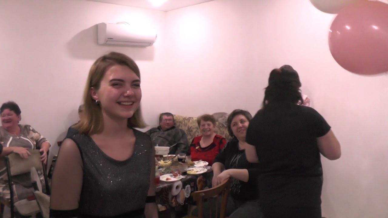 экспресс поздравление на ютубе проститутки екатеринбурга