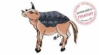 Как нарисовать дракона козу(, 2014-07-02T05:21:04.000Z)