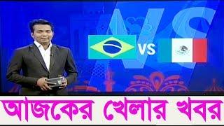 Bangla Sports News Today 2 July 2018 Bangladesh Latest Cricket News Today Update All Sports News mp4