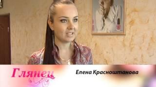 Скачать CNI Интервью с креативным директором корпорации Еленой Морозовой