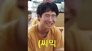 [공간민들레] 2018 제주여행 자유여행 장솔솔