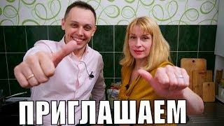ПРЯМОЙ ЭФИР по выходным!!!