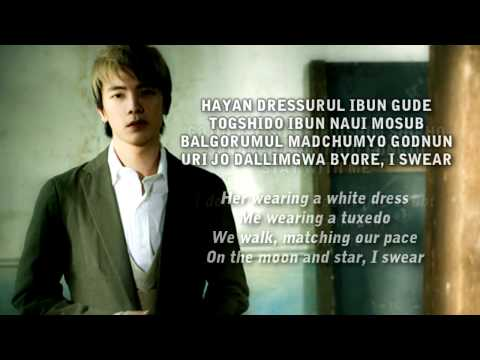 Super Junior - Marry U (Lyric Video)