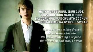 Super Junior - Marry U (Lyric Video)