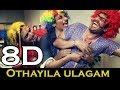 Endrendrum Punnagai - Oththaiyila Ulagam | 8D Song | Jeeva | Harris Jayaraj