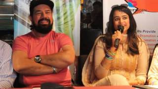 Arjan (2017) Punjabi Movie - Press Conference with Prachi Tehlan