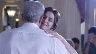 Танец  невесты С Папой, самый трогательный момент на свадьбе