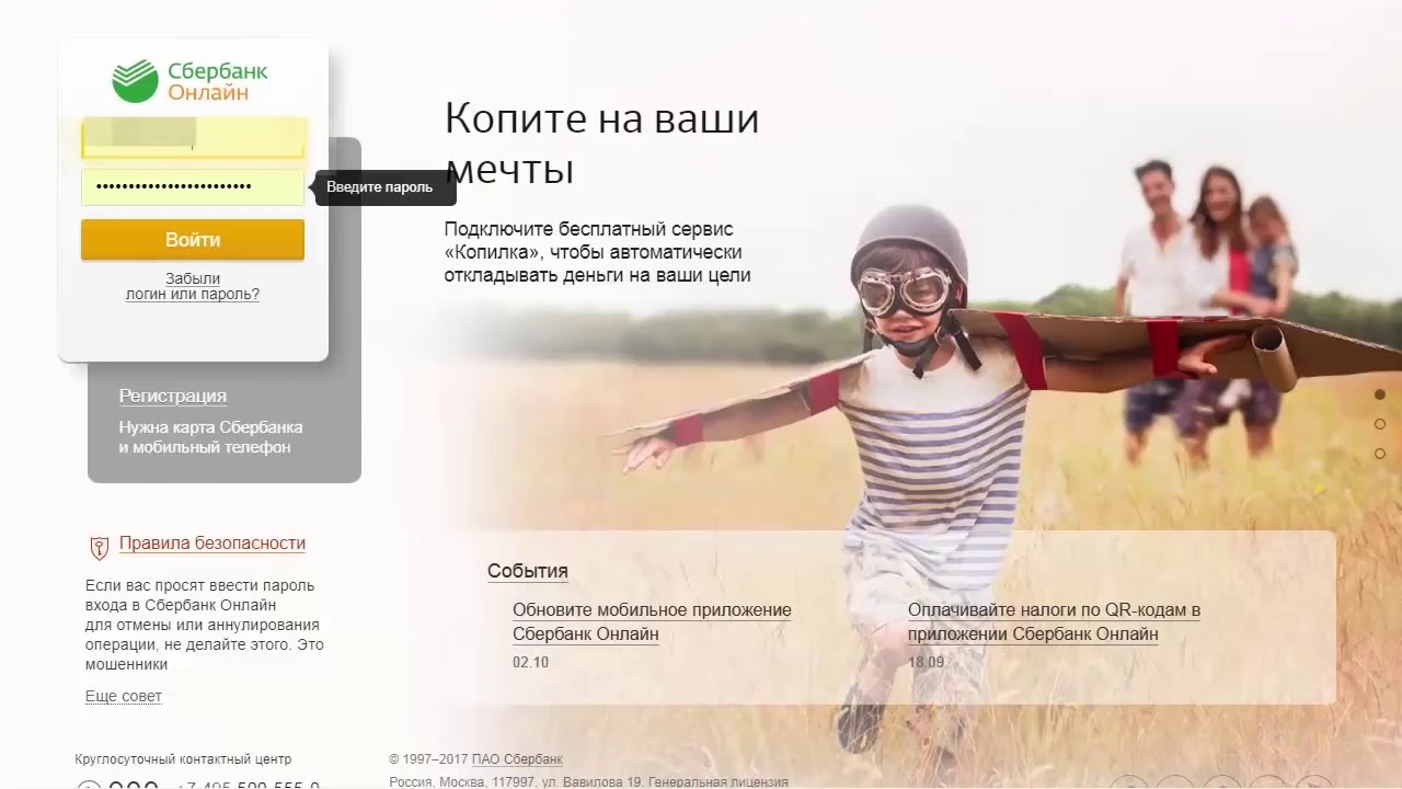 """Пассивный заработок в автоматическом режиме Проект """"Взлет"""". Заработок от 6000 р. В"""