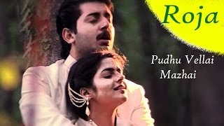A R Rahman Tamil Hit Songs | Pudhu Vellai Mazhai Song | Roja Movie Songs