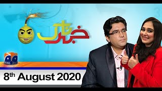 Khabarnaak | 8th August 2020
