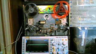 Запись трансляции: бобинники высшего класса (Э-003/О-005)