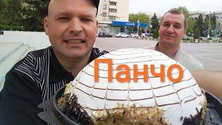МУКБАНГ ТОРТ ПАНЧО с ананасом ОБЖОР на 9 мая