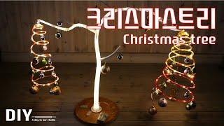에폭시레진을 이용한 크리스마스트리 만들기 -  DIY …