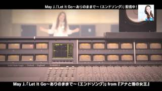 May J. - Let It Go ~ありのままで~ (エンドソング)