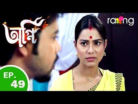 Agni - অগ্নি   26th Nov 2018   Full Episode   No 49
