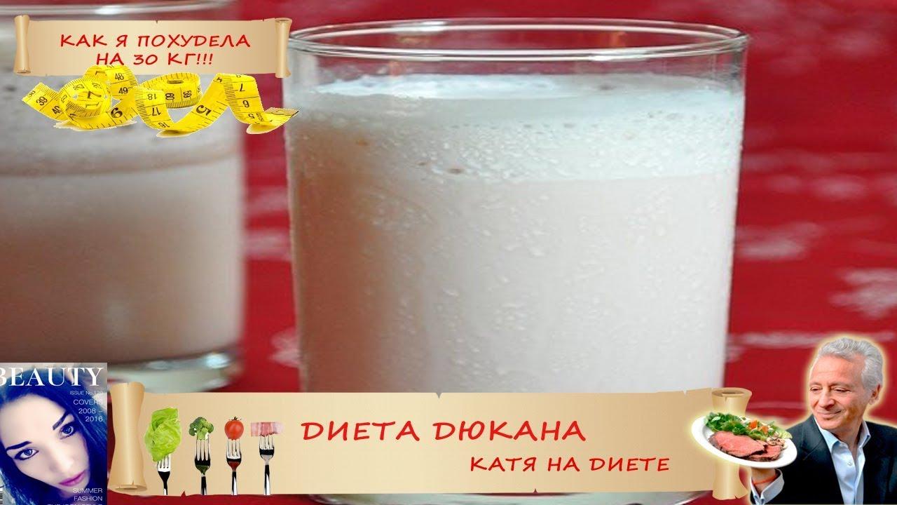 Низкокалорийный клубничный коктейль | диетические коктейли для похудения на кефире