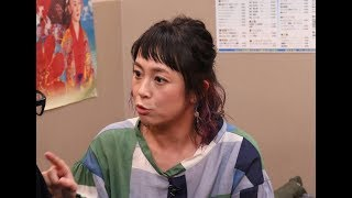 『ダウンタウンなう』佐藤仁美、ダイエット大成功でもモテない理由に衝...