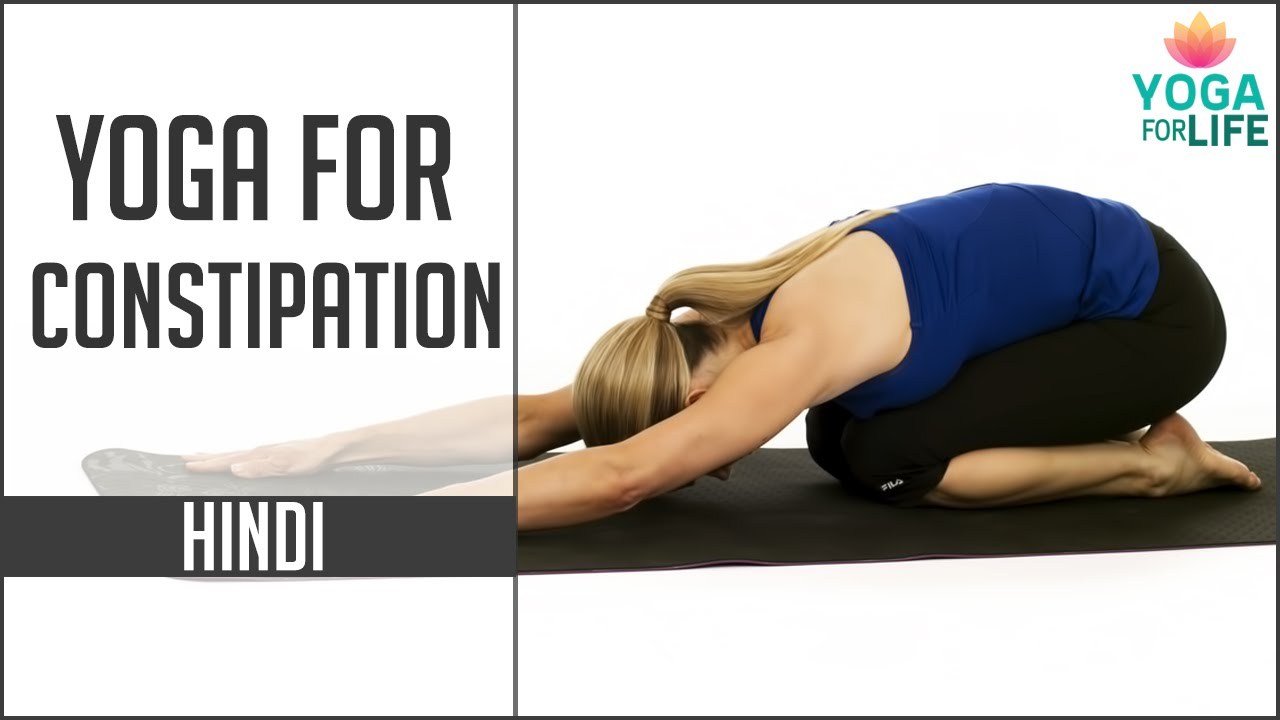 Yoga For Constipation In Hindi