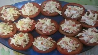 Закуска помидоры с крабовыми палочками и сыром