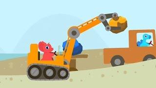 Dino Digger ไดโนเสาร์ขับรถก่อสร้าง รถเจาะ รถตักดิน รถเครน