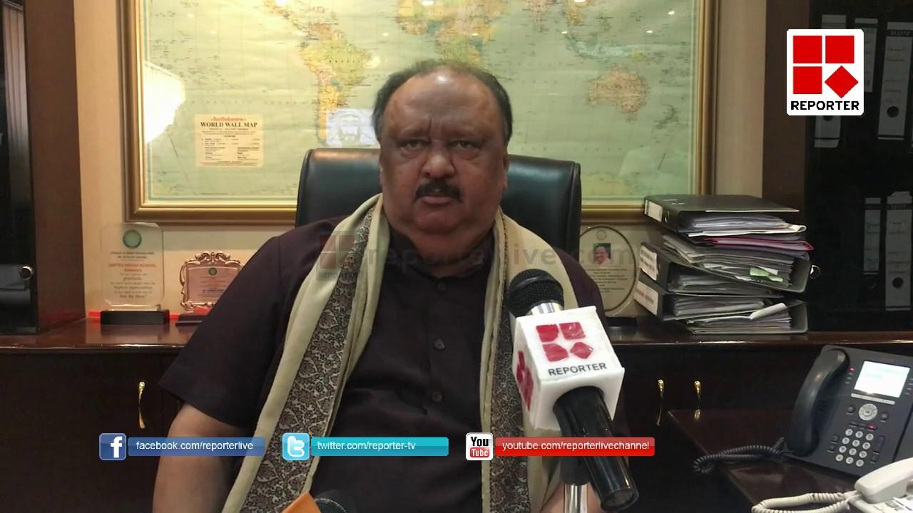 Thomas chandy on A K Saseendran's resignation