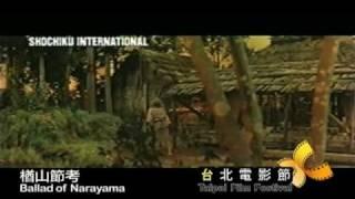 【2010年】台北電影節<世紀回眸:田中絹代>片花