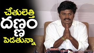 Sapthagiri REQUESTS Audience On His New Movie Vajra Kavachadhara Govinda | Sapthagiri interview