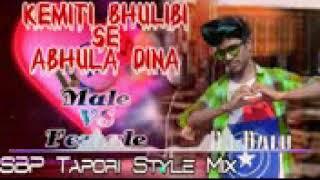 Kemiti Bhulibi Se Abhula DinaMale VS FemaleOdia Sad Song SBP Tapori Mix By Dj Dalu