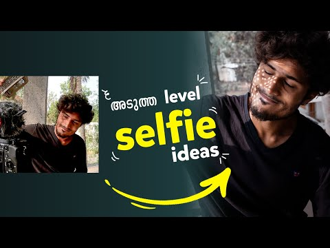 creative-selfie-hacks-|-malayalam-tutorial