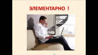 """Курсы сметчиков в ТЦ """"Эталон Смета"""" индивидуальное обучение недорого"""