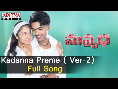 Kadanna PremeVer 2 Full Song ll Manmadha Songs ll Shimbhu, Jyothika