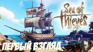 видео Игры Пираты - играть онлайн бесплатно