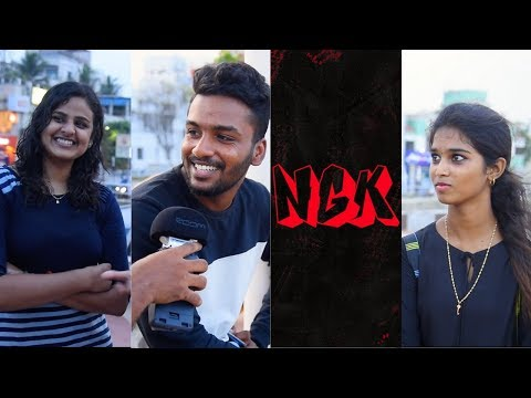 NGK - People's Expectations !!