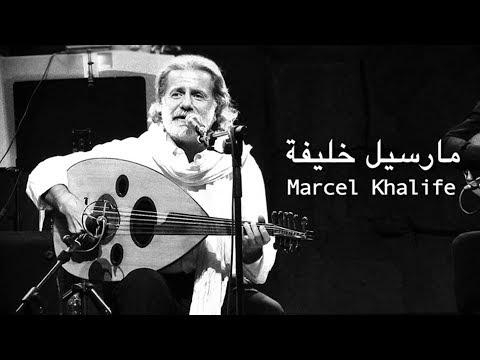 KHALIFE TÉLÉCHARGER MP3 GRATUIT MARCEL