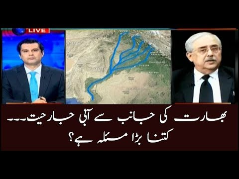 India resorts to water aggression against Pakistan
