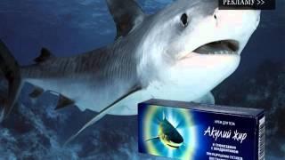 Маска для лица из акульего жира: отзывы