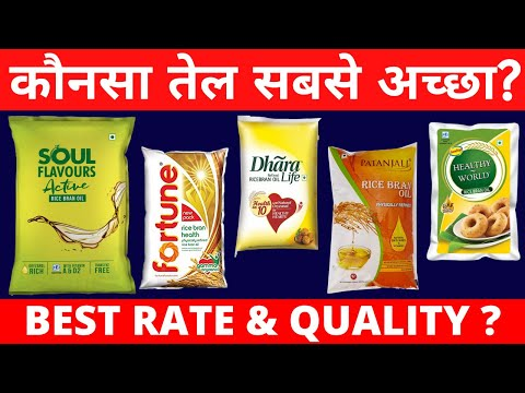 Why Modicare Soul flavours active rice bran oil is better than market oils, comparison of quality