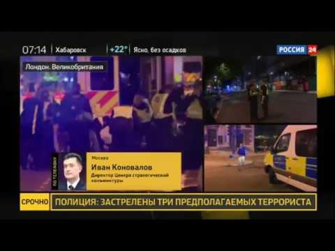 Иван Коновалов теракта