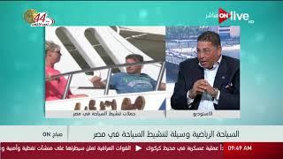 بالفيديو- هل تزور سلمى حايك مصر للمرة الثالثة؟ مفاوضات مع النجمة العالمية