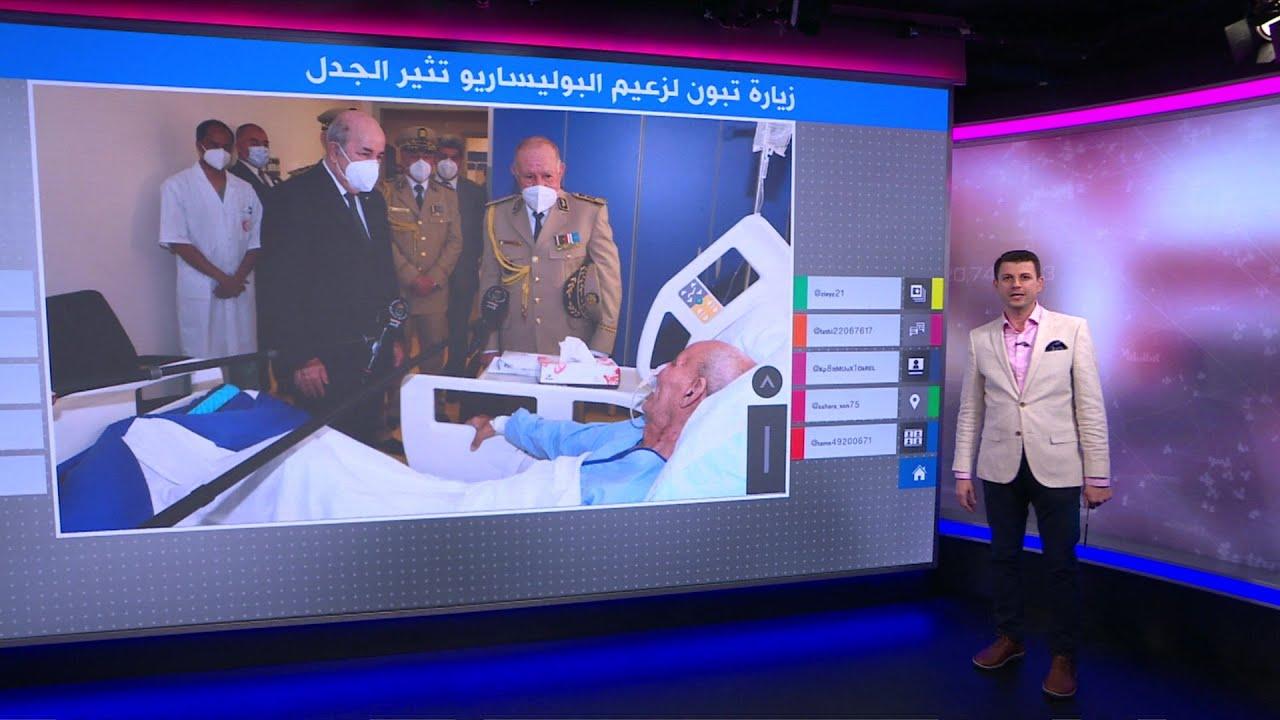 زيارة تبون لزعيم البوليساريو تخلق جدلا بين المغرب والجزائر