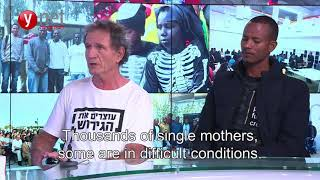 Interview on the issue of African refugees deportation in Israel (Part 5) English Subtitle