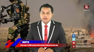 Rohingya Daily News 04 March 2017
