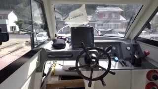 ヤマハDX-32 中古艇ドットコム