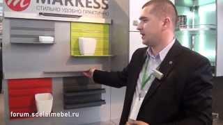 Современные рейлинги, корзины, карусели и прочие фишки для кухни от Kessebohmer(, 2014-07-30T03:00:02.000Z)