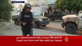 مقتل وإصابة عشرات من قوات البنيان المرصوص بسرت