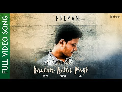 Kaalam kettu poyi |Premam| Nivin Pauly || Cover Feat. Aditya (Unofficial)